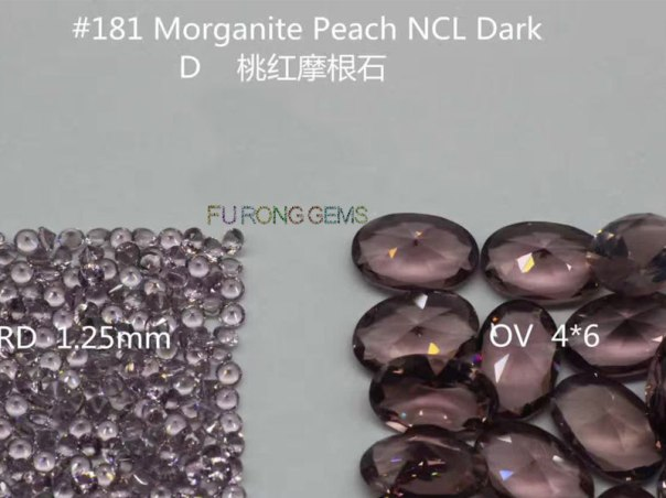Nono-Morganite-Peach-Gemstones-China-wholesale